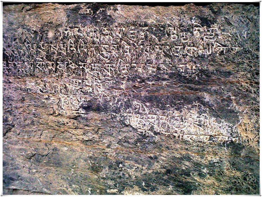 Motif displaying the ancient Sarada script